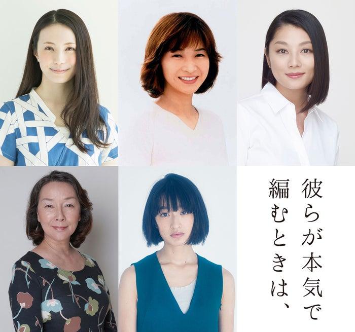 生田斗真主演映画、ミムラ・小池...