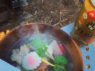 夫の実家が恋しくなった、お雑煮作り【編集部員のひとりごと #2】