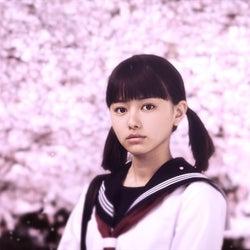 山本舞香、映画初主演決定 定番卒業ソングを実写化<キャスト発表>