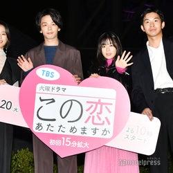 森七菜、初主演ドラマは「すごく楽しい」 中村倫也&仲野太賀も絶賛「可愛い」<この恋あたためますか>