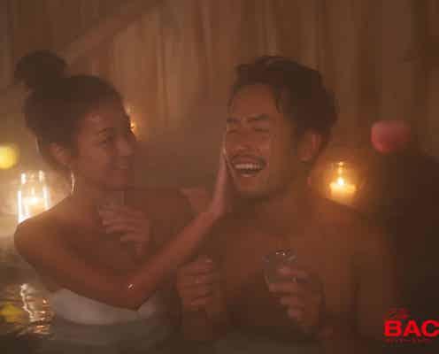 バチェラー2、混浴にマッサージといちゃつき全開 女同士の罵り合いが過酷すぎる
