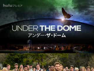 大人気ミステリー『アンダー・ザ・ドーム』待望のシーズン3、Huluで日本初登場!