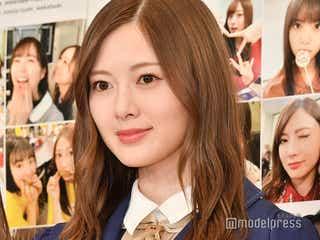 乃木坂46白石麻衣「まさかこれが載るとは」楽屋での素顔写真に驚き