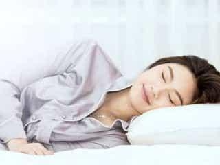 「正しい寝姿勢」はどれ?意外と知らない眠り方