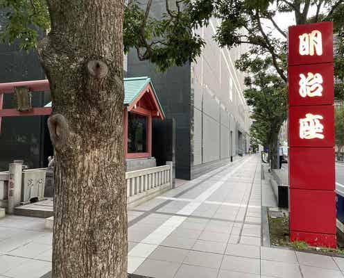 【日本橋】鬼滅とコラボも?約150年?!東京で最も歴史のある演劇場「明治座」