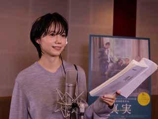宮崎あおい、是枝裕和監督最新作「真実」で洋画吹き替え初挑戦