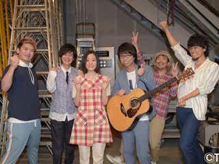 ポップロックバンド・wacci、蓮佛美沙子に書き下ろしたばかりの新曲をプレゼント