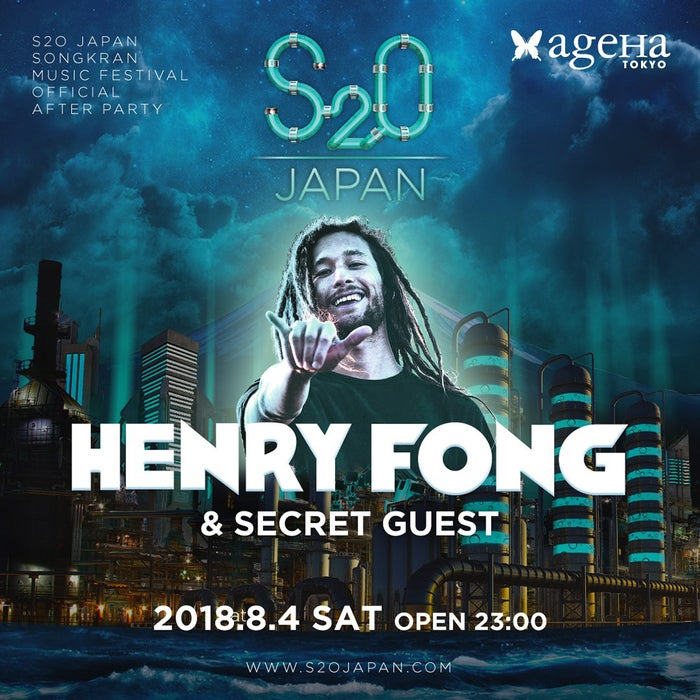 Henry Fong/画像提供:S2O JAPAN SONGKRAN MUSIC FESTIVAL 2018実行委員会