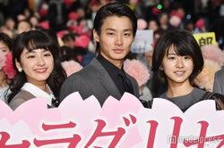 (左から)平祐奈、野村周平、黒島結菜(C)モデルプレス