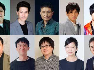 A.B.C-Z橋本良亮ら、神木隆之介主演ドラマ「鉄の骨」追加キャスト10名発表