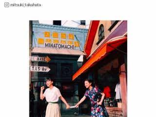 高畑充希、朝ドラヒロインは「いつ恋祭り」 芳根京子、有村架純がバトンを繋ぐ