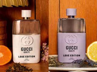 """GUCCIの""""カップルフレグランス""""に限定ボトルが登場。「ギルティ=罪深い」の名を持つ香水に、「愛のメッセージ」が刻印されたスペシャルなデザイン"""