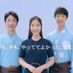 モデルプレス - 野村萬斎の長女・野村彩也子、CMデビュー 親子3人で共演