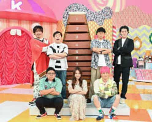『霜降りミキXIT』9月20日はゴールデン2時間スペシャル!