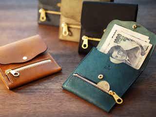 カード派も現金派も満足!必要なものがすぐ取り出せるコンパクト財布特集