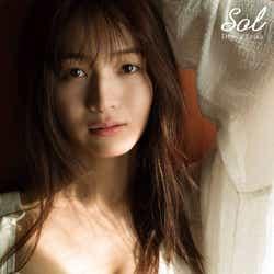 傳谷英里香写真集『sol』(集英社)/提供画像