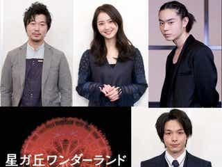 中村倫也・佐々木希・菅田将暉ら、未公開インタビューで明かすオススメとは