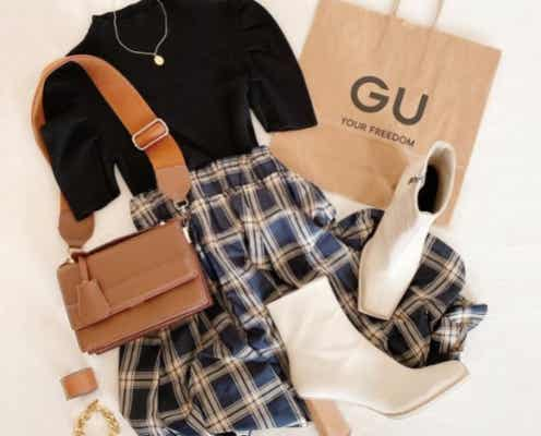 GUからめちゃ可愛い秋スカート出てるよ!売り切れる前に即ゲット推奨!最旬スカート8選
