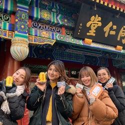 北京ダックに中国茶…定番だけじゃ物足りない!旅慣れ女子のディープな北京スマート旅