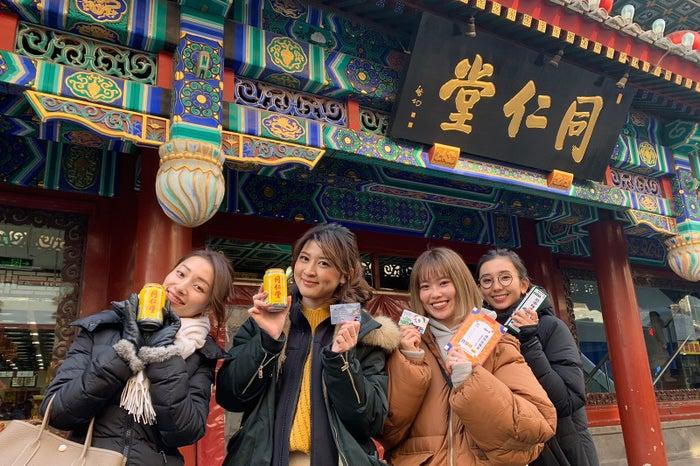 北京ダックに中国茶…定番だけじゃ物足りない!旅慣れ女子のディープな北京スマート旅(提供写真)