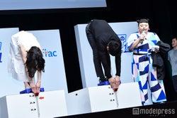 松岡茉優、西島秀俊、渡辺直美(C)モデルプレス