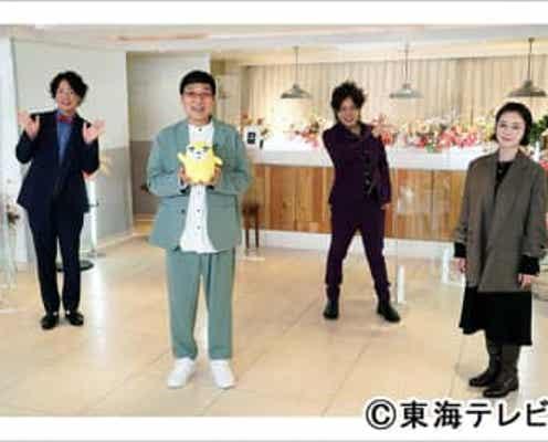 """山里亮太、""""天才かも? """"な生き方に興味津々。妻・蒼井優との「10年コロッケ」エピソードとは?"""