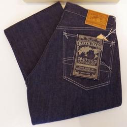 「ステュディオ・ダ・ルチザン」 土に還るジーンズを発売