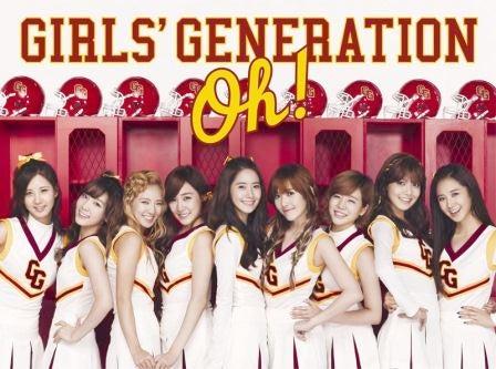 少女時代「Oh!」(9月26日発売)