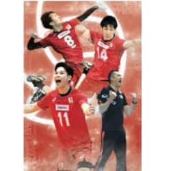『バレーボール日本代表 国際親善試合 ~東京チャレンジ2021~日本vs中国(男子)』FODプレミアムでライブ配信が決定!