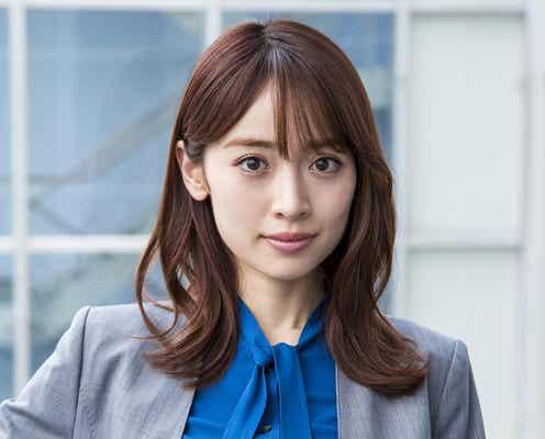 """泉里香、再び""""女狐""""に 新ドラマでキーマン的存在<スキャンダル専門弁護士 QUEEN>"""