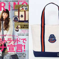 「SPRiNG」2月号(宝島社、2013年12月21日発売)特別付録:「ミッキー&ミニー」トートバッグ
