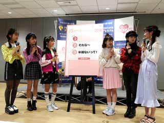 """「JS流行語ランキング2018」1位は""""卍"""" 現役モデルも納得のポーズ「メッチャ使う!」"""