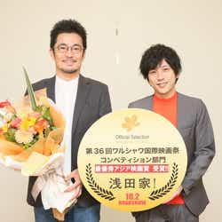 モデルプレス - 嵐・二宮和也主演「浅田家!」邦画史上初の快挙