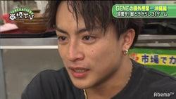 GENERATIONS白濱亜嵐、号泣「1番辛いかも」