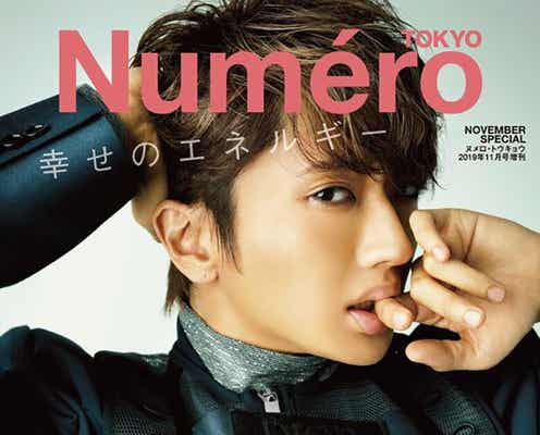 AAA西島隆弘表紙の「Numero TOKYO」特装版、異例の増刷へ「想像を超える反響」