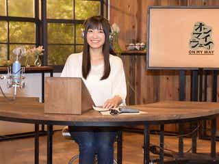 miwaがテレビ初レギュラー決定!NHKのドキュメンタリー番組MCに