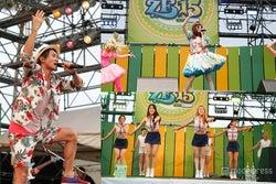 KARA、きゃりー、ナオト・インティライミら豪華競演「MTV ZUSHI FES 15」