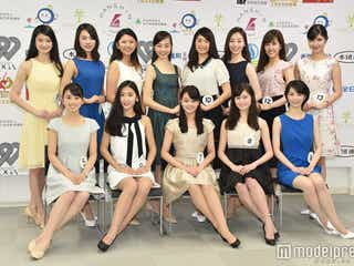 元「nicola」モデルら「ミス日本コンテスト2017」ファイナリスト13名がお披露目