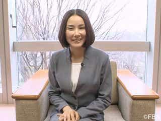 吉田羊、氷川きよし…豪華芸能人が集う「福岡県人会」をテレビ番組で再現