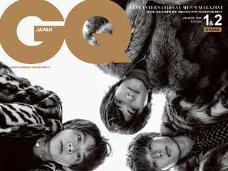 King & Prince表紙の「GQ JAPAN」緊急重版決定