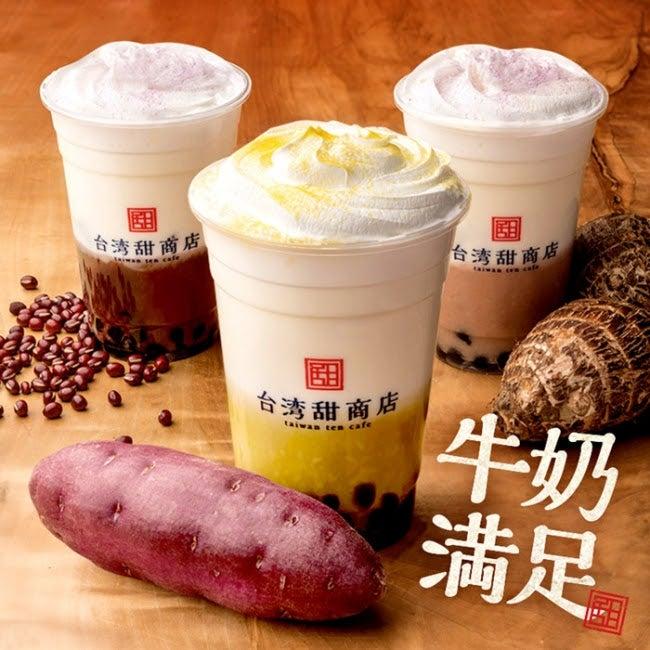 台湾甜商店/画像提供:リープ