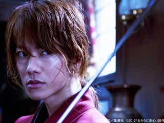 佐藤健主演『るろうに剣心』シリーズ「金曜ロードSHOW!」で3週連続放送