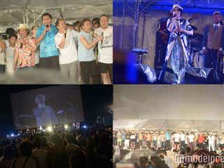 沖縄国際映画祭、大雨の大合唱でエンディング 総勢35万人来場の盛況