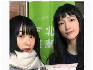 桜井日奈子「姉妹みたい」「美女コンビ」先輩・入山法子との2ショットに反響