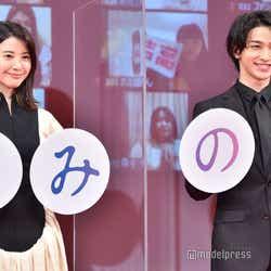 """モデルプレス - 横浜流星、吉高由里子からバースデーサプライズ """"ハプニング発生""""も喜び<きみの瞳が問いかけている>"""