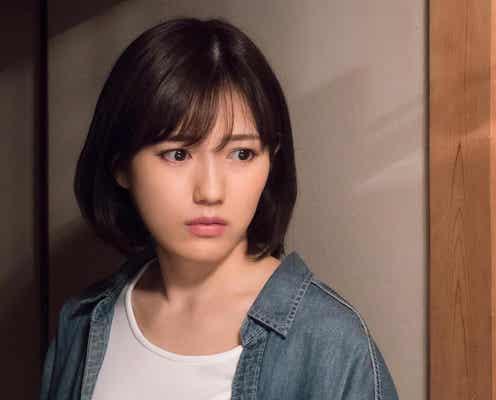 渡辺麻友、愛と狂気に翻弄される AKB48卒業後初の連ドラ主演<いつかこの雨がやむ日まで>