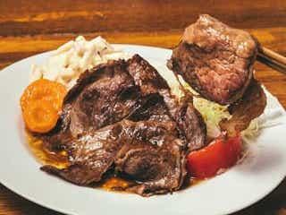 """銀座の""""肉の聖地""""が、ディナー並みの満足感が味わえるランチをスタート!"""