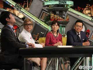 ローラ、有田哲平と熱愛報道後初共演でアノ写真を…