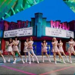 NiziU、初のミュージックビデオ!「Make you happy」フルで公開
