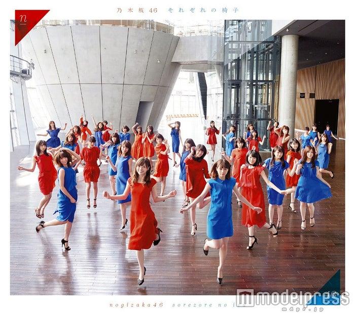 乃木坂46・2ndアルバム『それぞれの椅子』(5月25日発売)タイプC